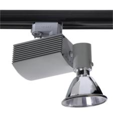 Proj H_Projecteur_iodure_grossiste_distributeur_revendeur_spot_led_downlight_led_lampe_led_eclairage_luminaire_plafonnier_applique_suspension